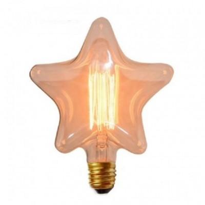 Bombilla dorada LED en forma de Estrella D143 4W decorativa vintage 2200ºK - LCO001