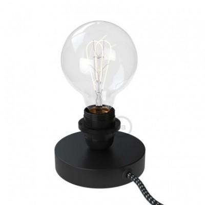 Posaluce, la lámpara de mesa para pantallas en metal negro, cable textil, interruptor y clavija bipolar